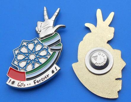 National Day pin