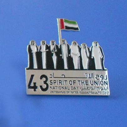 UAE National Day Pin