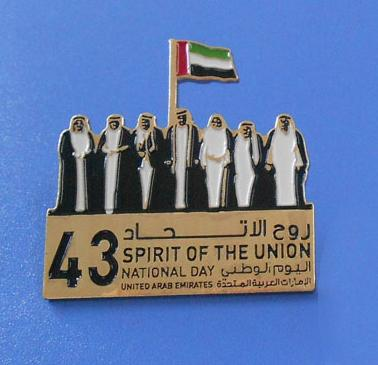 UAE 43 Year National Day pin