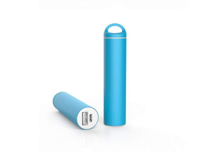 Lightest Carry Power Bank