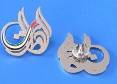 UAE National Day Gift Pin